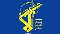 شهادت چهار تن از رزمندگان قرارگاه قدس در سیستان و بلوچستان
