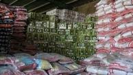 جلوگیری از افزایش قیمت ها با عرضه گسترده کالا| قیمت کالاهای پرمصرف در آستانه عید تعدیل می شود
